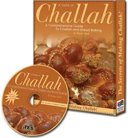 Ansh-092112-Challah-DVD