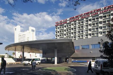 Rambam Medical Center in Haifa.