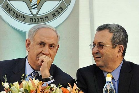 Prime Minister Benjamin Netanyahu and Defense Minister Ehud Barak are stalling the decision to make Ariel a fully accredited university.