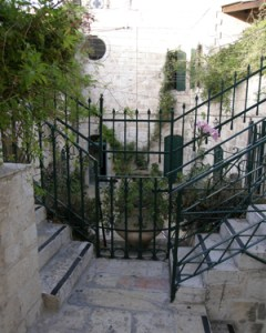 Entrance to Cable Car Monument on Rehov Derech Hebron