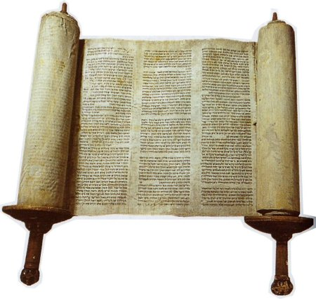 Torah scroll. (illustrative only)