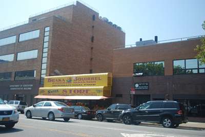 DOE building and Yeshiva Shaarei Torah, yards apart.