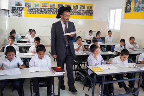 A yeshiva elementary school classroom in Jerusalem.