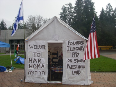 The Evergreen State College Divest campaign's settlement protest tent representing the Jerusalem neighborhood of Har Homa.