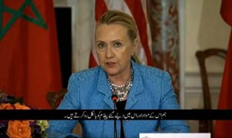Sec. Clinton in apology clip.