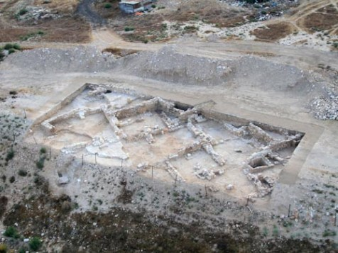 The Israel Antiquities Authority exposed a 1500 year old finding near beer sheva. Sep 2 2012.