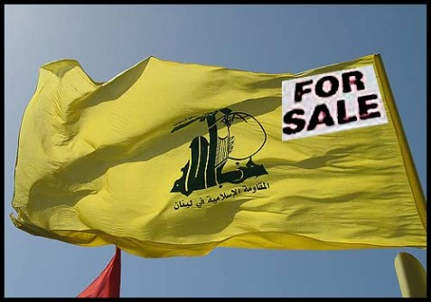 The Hezbollah flag, modified.