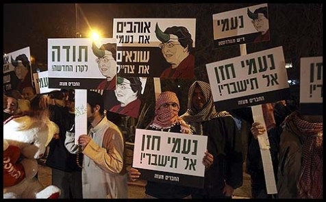 Jewish right-wing activists dressed as Arabs demonstrate against the New Israel Fund (NIF). The signs say &quot;Thank you Naomi Chazan, the New Fundation, Friends from Gaza.&quot;