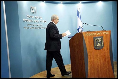 On Tuesday night, Israel's Prime Minister Benjamin Netanyahu announced early elections.