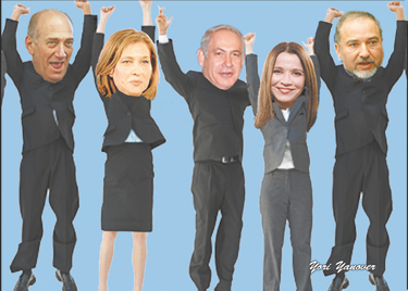 L-R: Former prime minister Ehud Olmert, former Kadima Party leader Tzipi Livni, Prime Minister Netanyahu, Labor Party leader Shelly Yachimovich and Foreign Minister Avigdor Lieberman are some of the big names in focus as Israel gears for elections in early 2013.