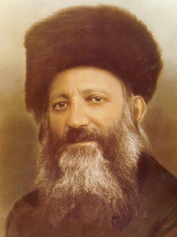 Rav Abraham Isaac Kook
