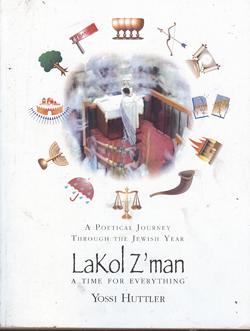 book-lakol-zman