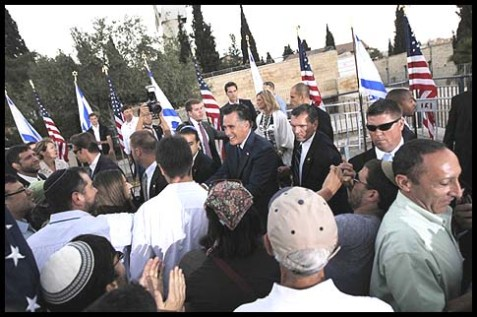 Mitt Romney greeting a crowd of young Zionists.