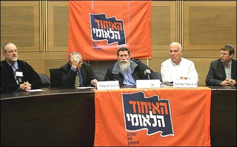 When the world was young: Uri Bank (L), Uri Ariel, Yaacov Katz (Ketzale), Arie Eldad, Avi Rat from the National Union, December 29 2008.