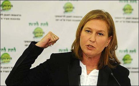 "Tzipi Livni, Chairwomen of ""The Movement Led by Tzipi Livni."""