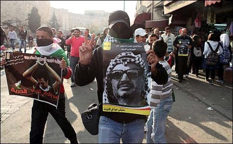 "Arabs demonstrated and rioted on Wednesday in honor of Palestinian ""Independence Day."""