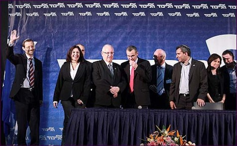 The Likud&#039;s top 35 candidates approach the stage as the results of the Likud primaries are announced (Nov. 26, 2012).