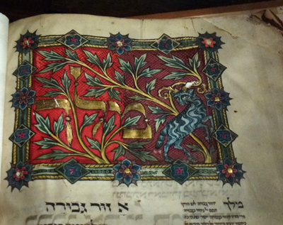 """Tripartite Mahzor (14th century) """"King Girded With Might"""" Courtesy Bodleian Library & Jewish Museum"""