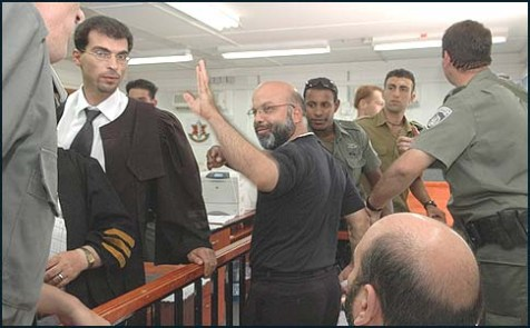 Hamas man tired by Israeli military court, represented by an Israeli attorney.