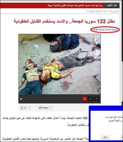 The original massacre, in Syria.