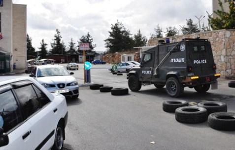 ramilevy gush etzion police 3