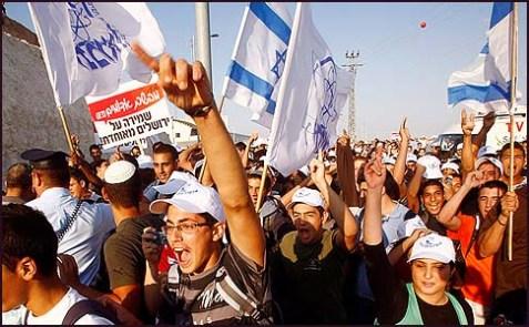 Israelis celebrating a settlement dedication ceremony in the area known as E1, aka Mevasseret Adumim, September 07, 2009.