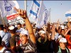 Israelis celebrating a settlement dedication ceremony in the area known as E1, aka Mevasseret Adumim, September 07, 2009.