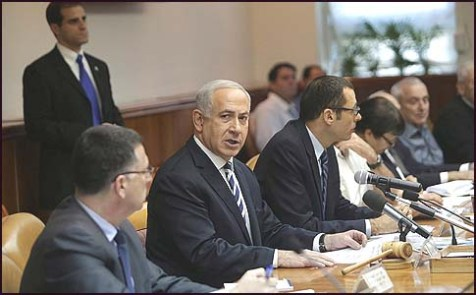 Prime Minister Benjamin Netanyahu leads the weekly cabinet meeting at the PM&#039;s office in Jerusalem. December 02, 2012.
