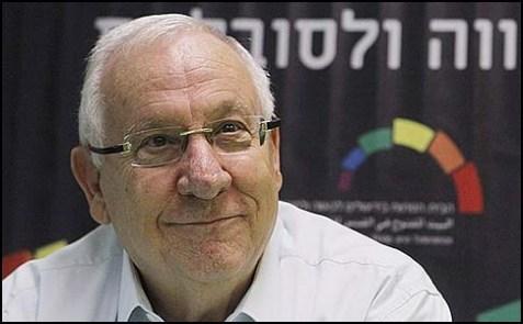Knesset Speaker Reuven Rivlin