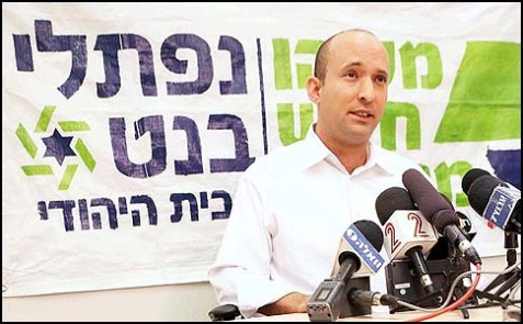 Naftali Bennett at his hastily arranged press conference in Petach Tikva, December 22, 2012.