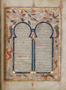 Kennicott Bible (1476) Sefer Mikhlol Courtesy Bodleian Library & Jewish Museum