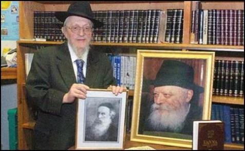 Rabbi Herschel Fogelman