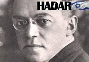 hadar-jp-logo copy