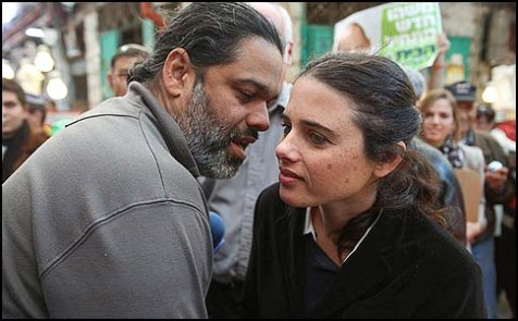 Habayit Hayehudi Party&#039;s #5 candidate Ayelet Shaked on a campaign tour of the Machane Yehuda Market in Jerusalem, January 15.