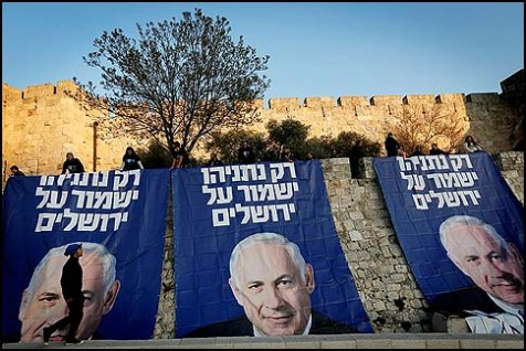Posters with PM Netanyahu&#039;s likeness, with the slogan &quot;Only Netanyahu will protect Jerusalem,&quot; hang off the walls of Jerusalem&#039;s Old City, January 20, 2013.