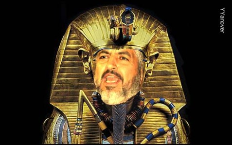 Hamas as Pharoah