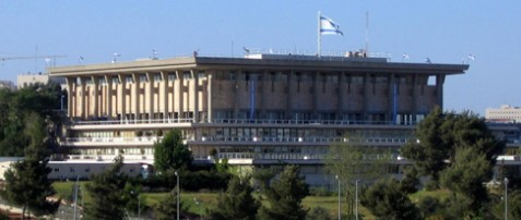 The Knesset building.