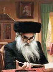 Monsey Vishnitzer Rebbe