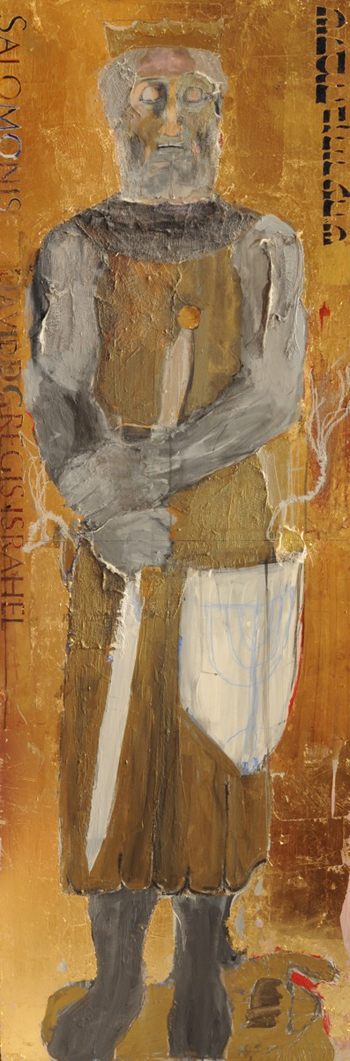 Solomon (2012) by David Gelernter