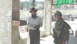 Rabbi_Danny_Hevron_IDF-270x155