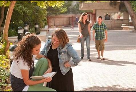 The Shalem College campus