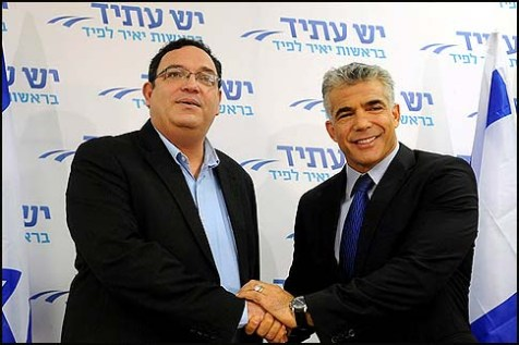 Yesh Atid Chairman Yair Lapid with MK Rabbi Shai Peron, one of the party&#039;s two Orthodox leaders.