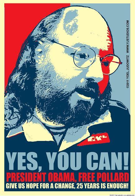 Free-Jonathan-Pollard-Poster1