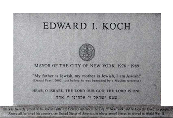 Mayor Koch's gravestone
