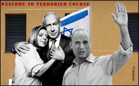 Terrorism Course