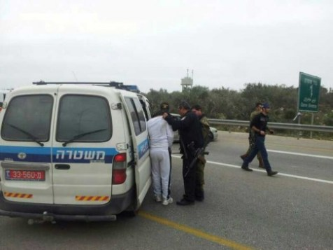 Terrorist Captured after chase near Karnei Shomron