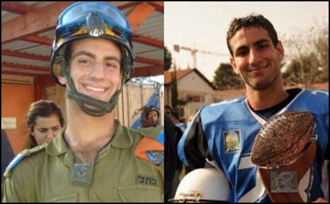 Lt. Asaf Katz in two uniforms idf photo