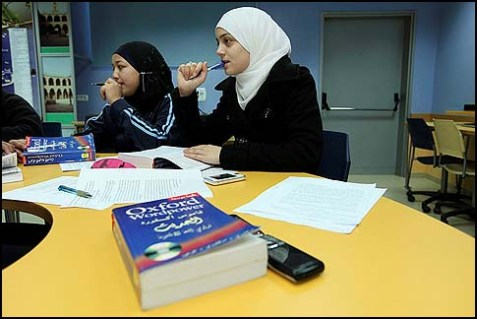 Israeli -Arab students during a class at the ORT school in Acco.