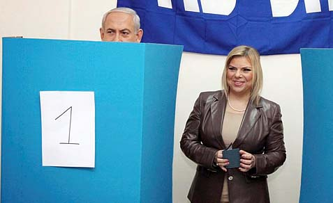 Sara and Benjamin Netanyahu