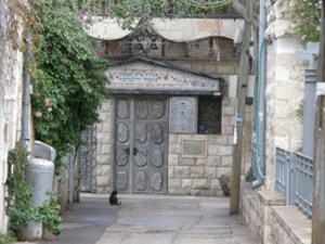 Littman-031513-Doorway